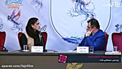 جشنواره فیلم فجر - نشست خبری فیلم های کوتاه