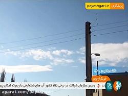 استان زنجان قطب صنعت برق کشور
