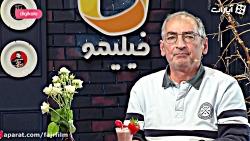 کافه آپارات - گفتگوی حس...