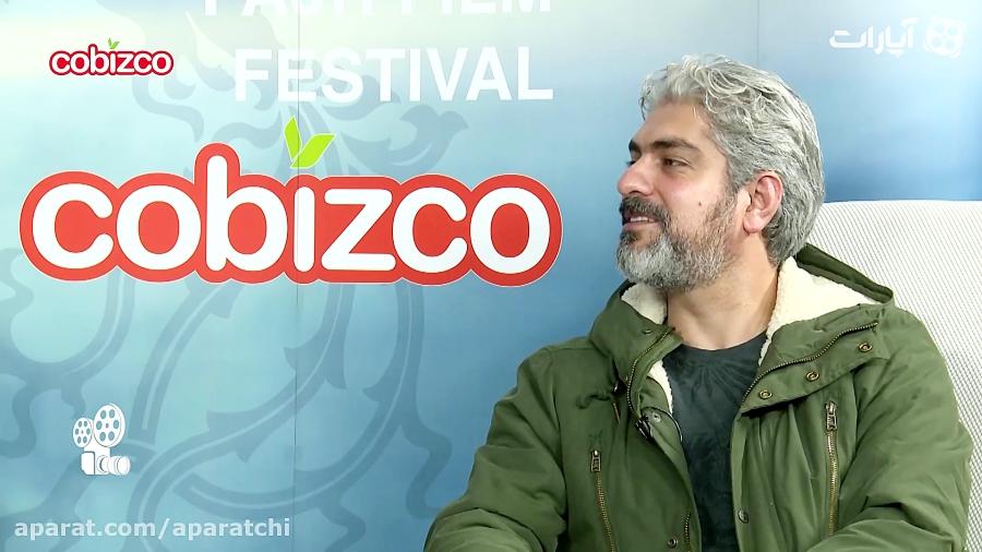 سومین روز جشنواره با مهدی پاكدل ، مصطفی كیایی و ماهور