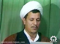 قرائت حکم امام خمینی(ره...