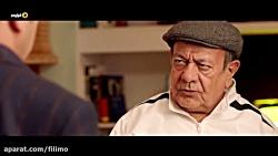 آنونس فیلم سینمایی «ساعت 5 عصر»
