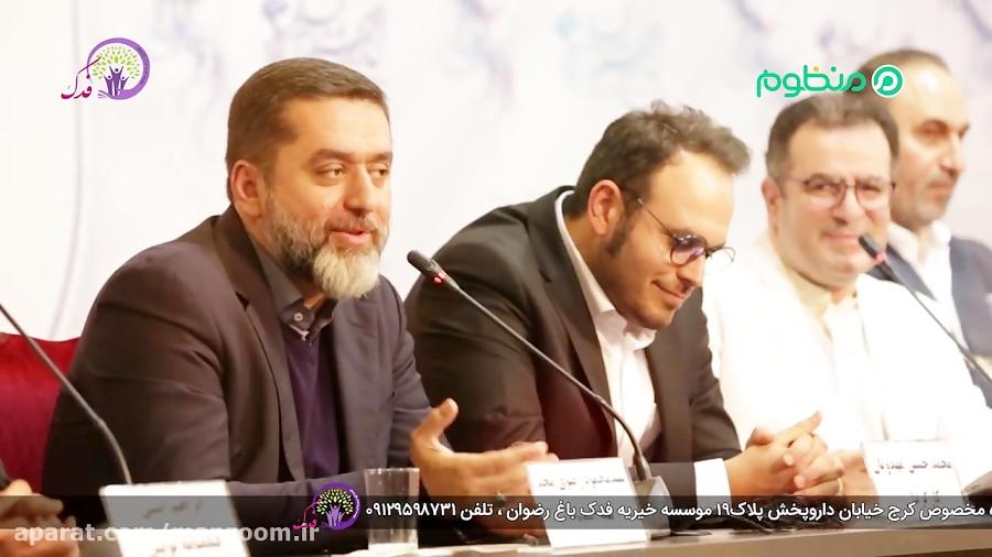 حمیدفرخ نژاد، ساعد سهیلی و جوادعزتی در نشست خبری لاتاری