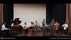 موسیقی سنتی ایرج