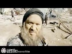 دانلود فیلم سینمایی امپراطور جهنم