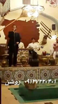 موسیقی سنتی شاد بزمی