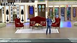 Siamak Abbasi - Toro Doost Daram (سیامک عباسی - اجرای آهنگ تورو دوست دارم در برن