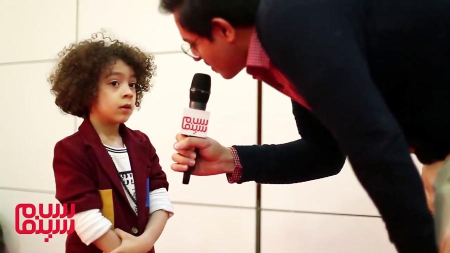 مصاحبه سلام سینما با آرتین گلچین بازیگر خردسال امیر