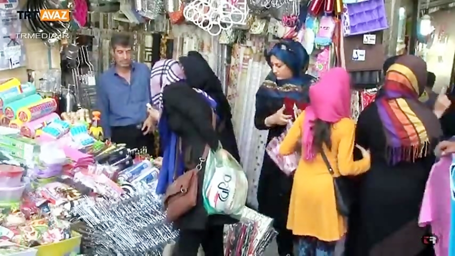 بازار تهران به روایت تلویزیون TRT تركیه
