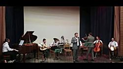 موسیقی سنتی کنسرت ایرج ...