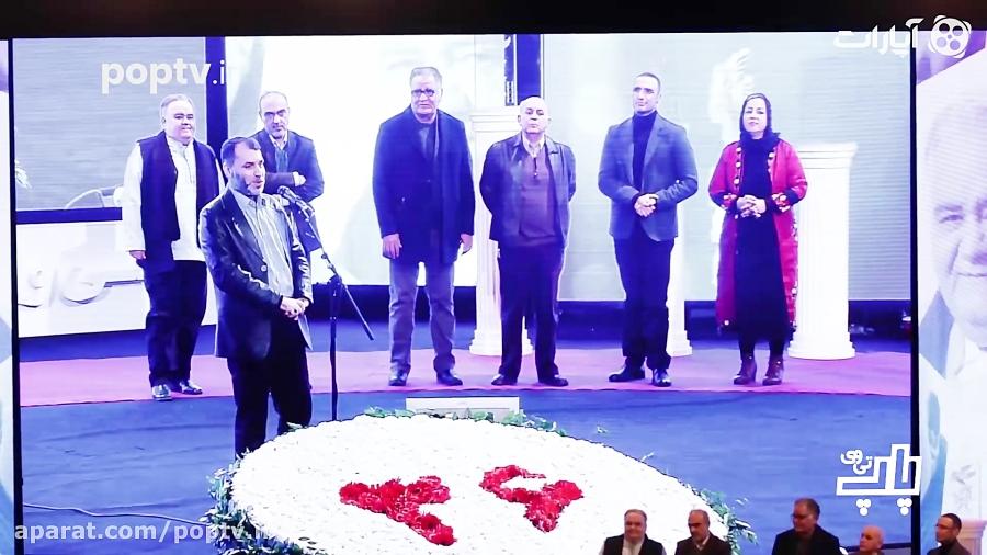 اکبر عبدی در افتتاحیه جشنواره فجر به دنبال زن دوم هستم
