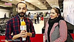 مستانه مهاجر: فیلم اولی...