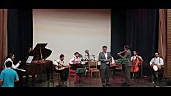 موسیقی سنتی کنسرت فردا...