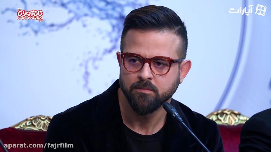 جشنواره فیلم فجر - نشست خبری فیلم مغزهای کوچک زنگ زده