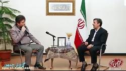 احمدی نژاد_ماجرای هزین...