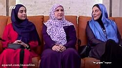 سریال عمودی ها قسمت ۲۰-سه شنبه ۱۷ بهمن