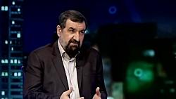 انتقاد جالب محسن رضایی از یارانه ها