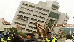 کج شدن ساختمان در تایوان بعد از زلزله