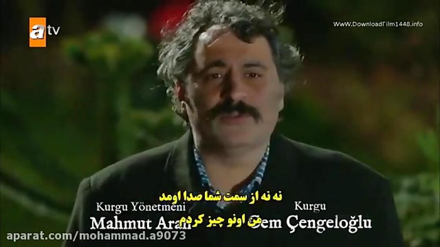 دانلود قسمت 108 سریال غنچه های زخمی زیرنویس فارسی درکان
