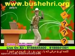 طنز سیاسی مهران مدیری
