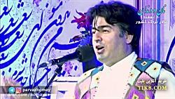 کنسرت «نان و دندان» دهم اسفندماه در تهران