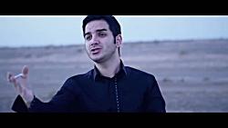 آهنگ جدید محسن یگانه به...