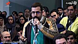 جشنواره فیلم فجر - صحبت ...
