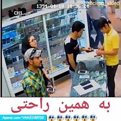 سرقت گوشی موبایل توسط دختر سارق در مغازه موبایل فروشی