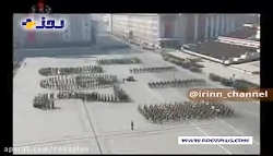 رژه نیروهای نظامی کره شمالی