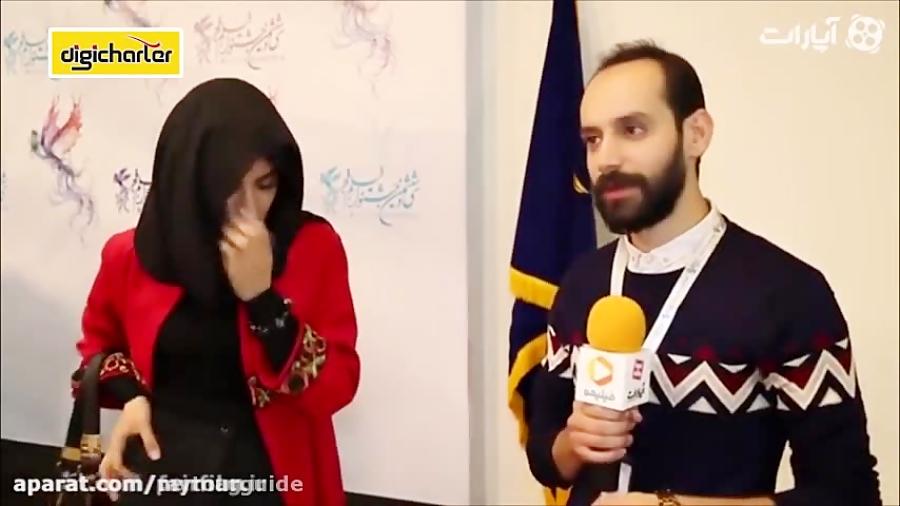 حرکات عجیب مژگان صابری در جشنواره فجر