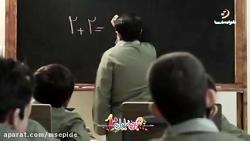 دوران تحصیل گلدون خان - ...