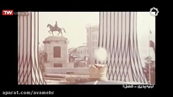 ارثیه پدری-فصل 1-طوفان در شهر ما-مستند ویژه دهه فجر