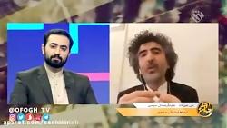 علی علیزاده کارشناس =بی بی سی فارسی دربرنامه جهان آرا