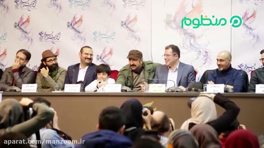 شوخی های جنسی مهران احمدی در نشست خبری فیلم مصادره