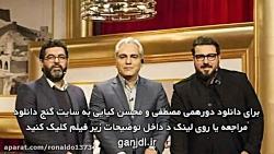 مصطفی و محسن کیایی در د...