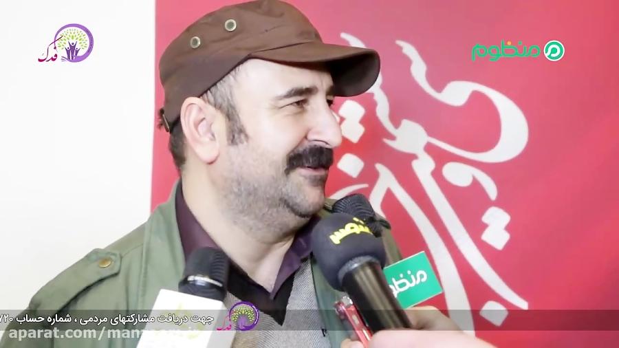 مهران احمدی: سال ها در سینما کارگری کردم/ اختصاصی منظوم