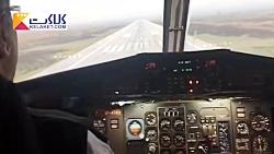 برخورد عقاب به شیشه هواپیما هنگام فرود در فرودگاه گرگان