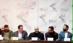 رضا عطاران:  عمویم زندا...