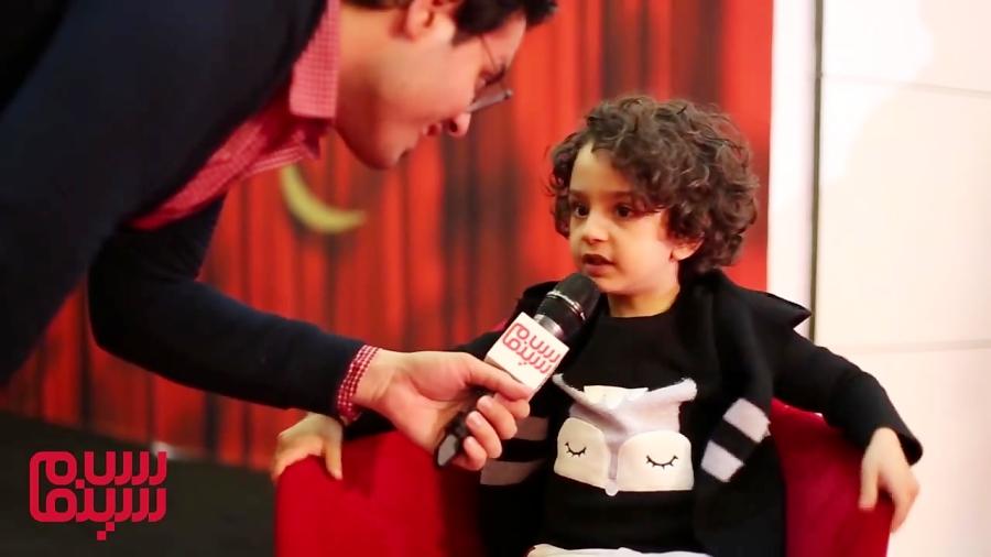 مصاحبه سلام سینما با علیرضا میر سالاری بازیگر خردسال