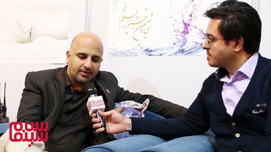 مصاحبه سلام سینما با مدیر روابط عمومی جشنواره فیلم فجر