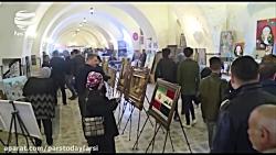 نمایشگاه هنری ایرانی د...