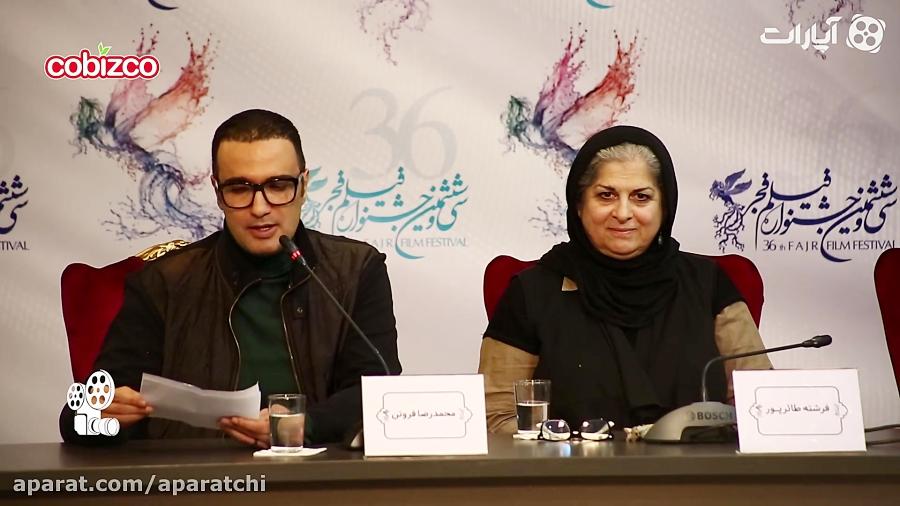 گزارش آخرین روز سی و ششمین جشنواره فیلم فجر