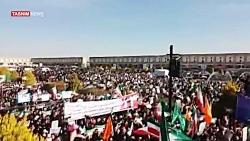 حماسه با شکوه مردم اصفهان در راهپیمایی ۲۲ بهمن