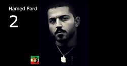 تاپ تن موزیک رپ ایران