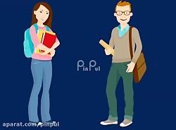 حسابداری شخصی و مدیریت کسب وکار پین پول