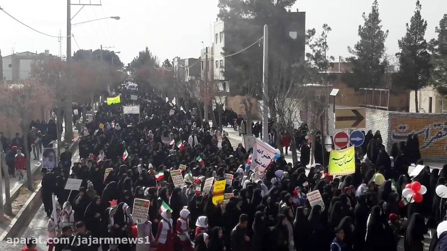 حضور شیرزنان جاجرمی در راهپیمایی 22 بهمن شهرستان جاجرم+ فیلم