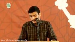 شعر خوانی زیبای محمد بقایی در حرم رضوی
