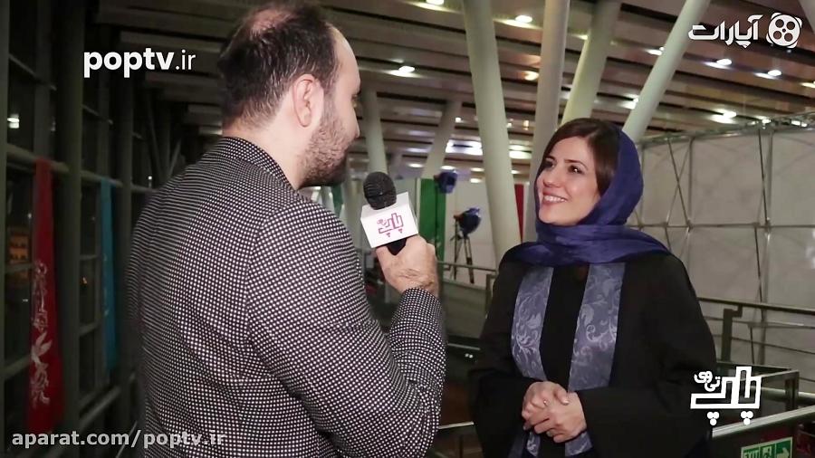 نظر سارا بهرامی در مورد دریافت سیمرغ قبل از اعلام نتایج