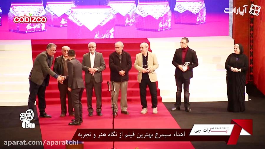 گزارش اختتامیه سی و ششمین جشنواره فیلم فجر