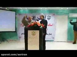 اعتراض یک کارگر و قطع سخنرانی ربیعی در قائمشهر